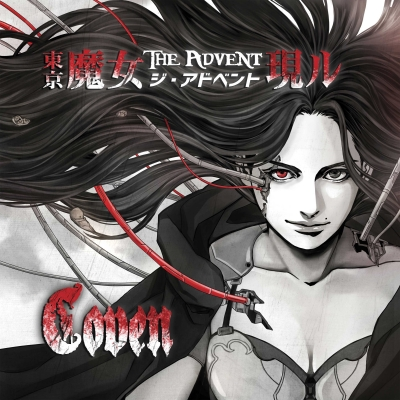 "COVEN - ""The Advent"" (Svart Records)"