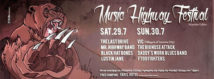 "Music Highway Festival - ""Mountain Edition"""